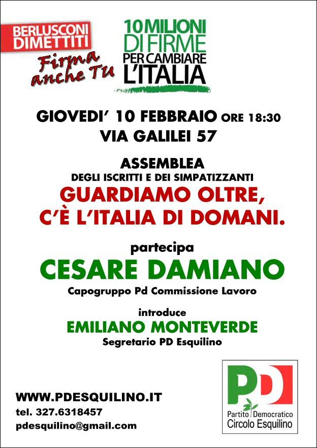 Guardiamo oltre, c'è l'Italia di domani