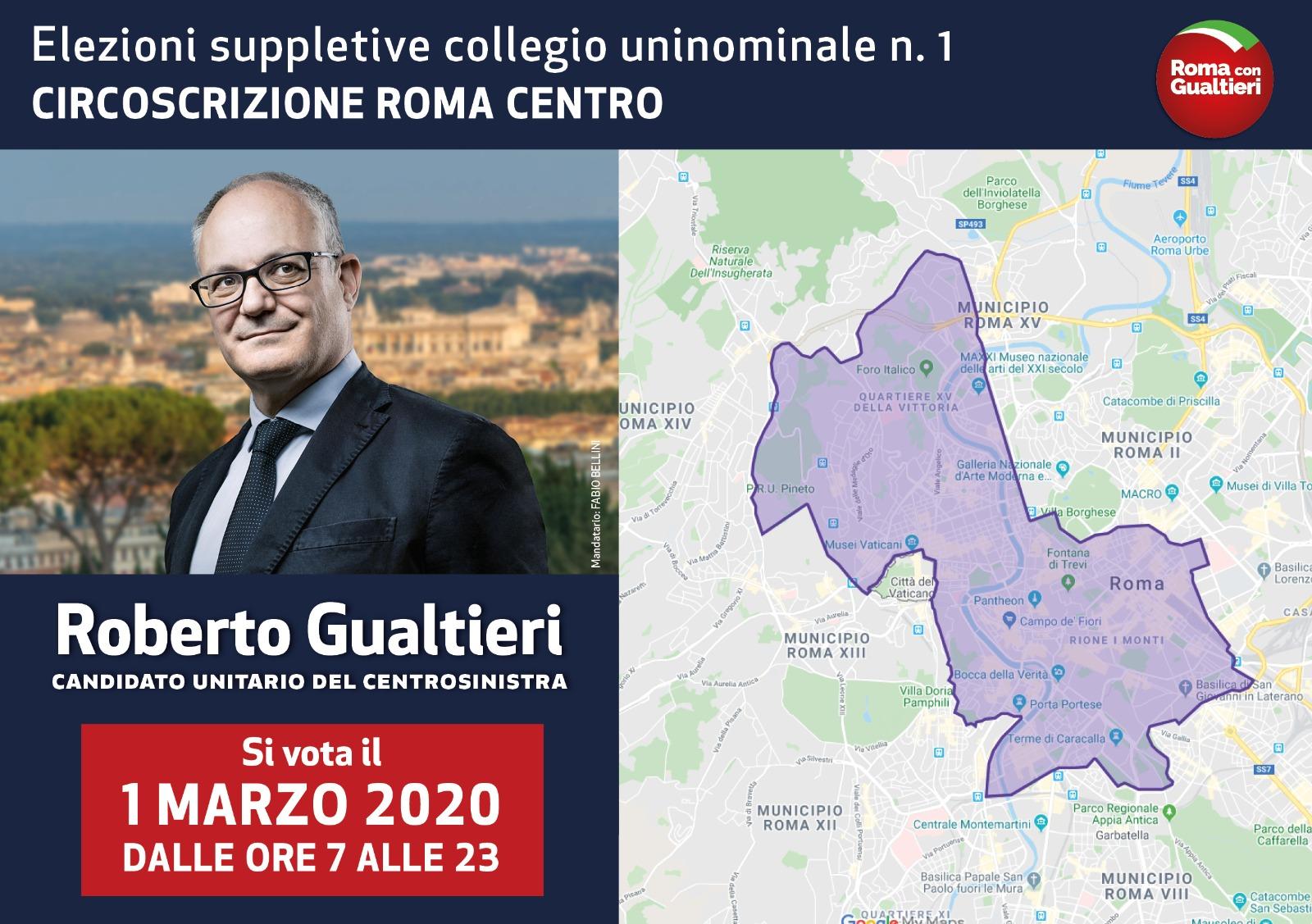 Gualtieri cartina fronte